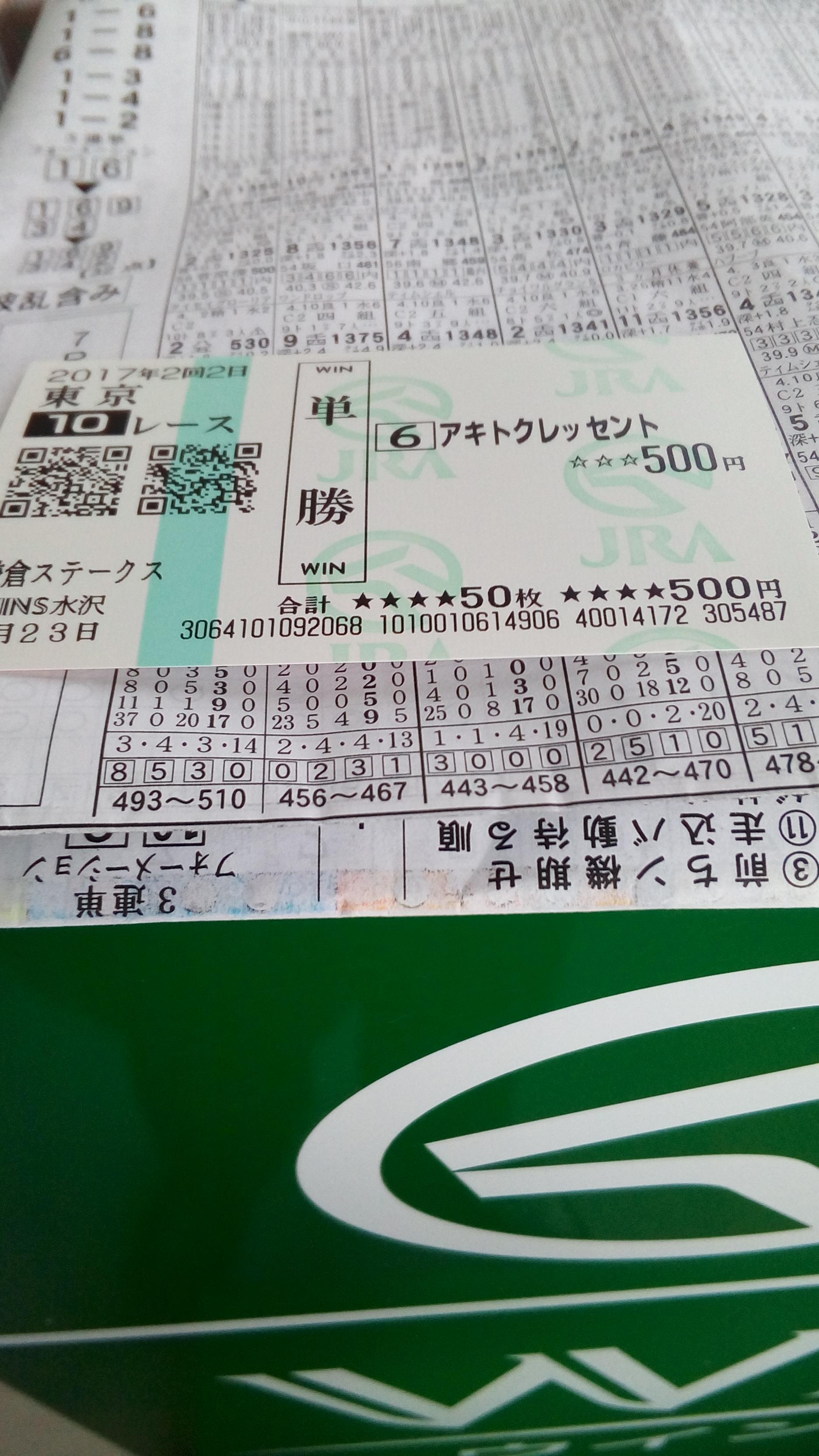 170423東京10R