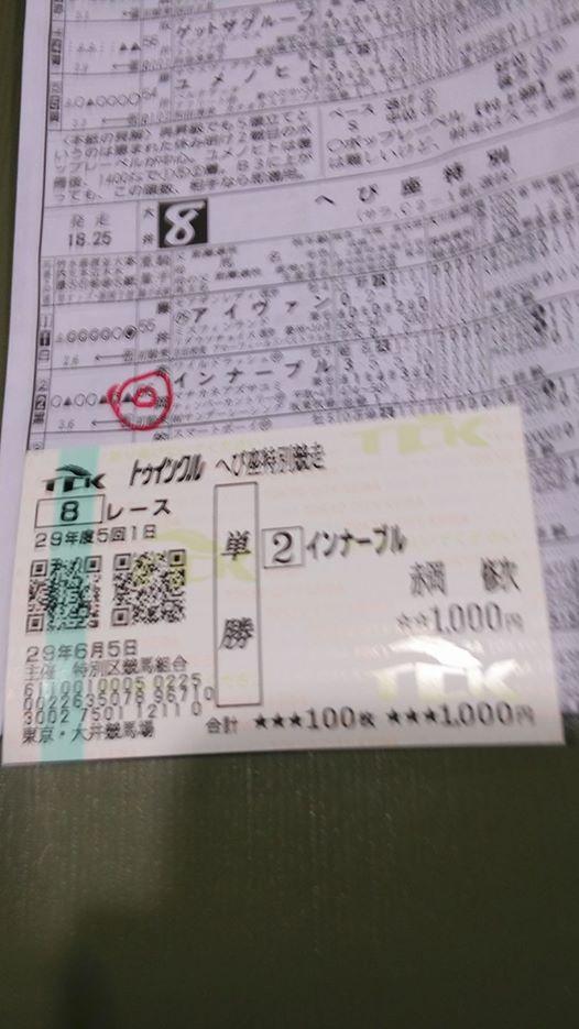 170605大井8R