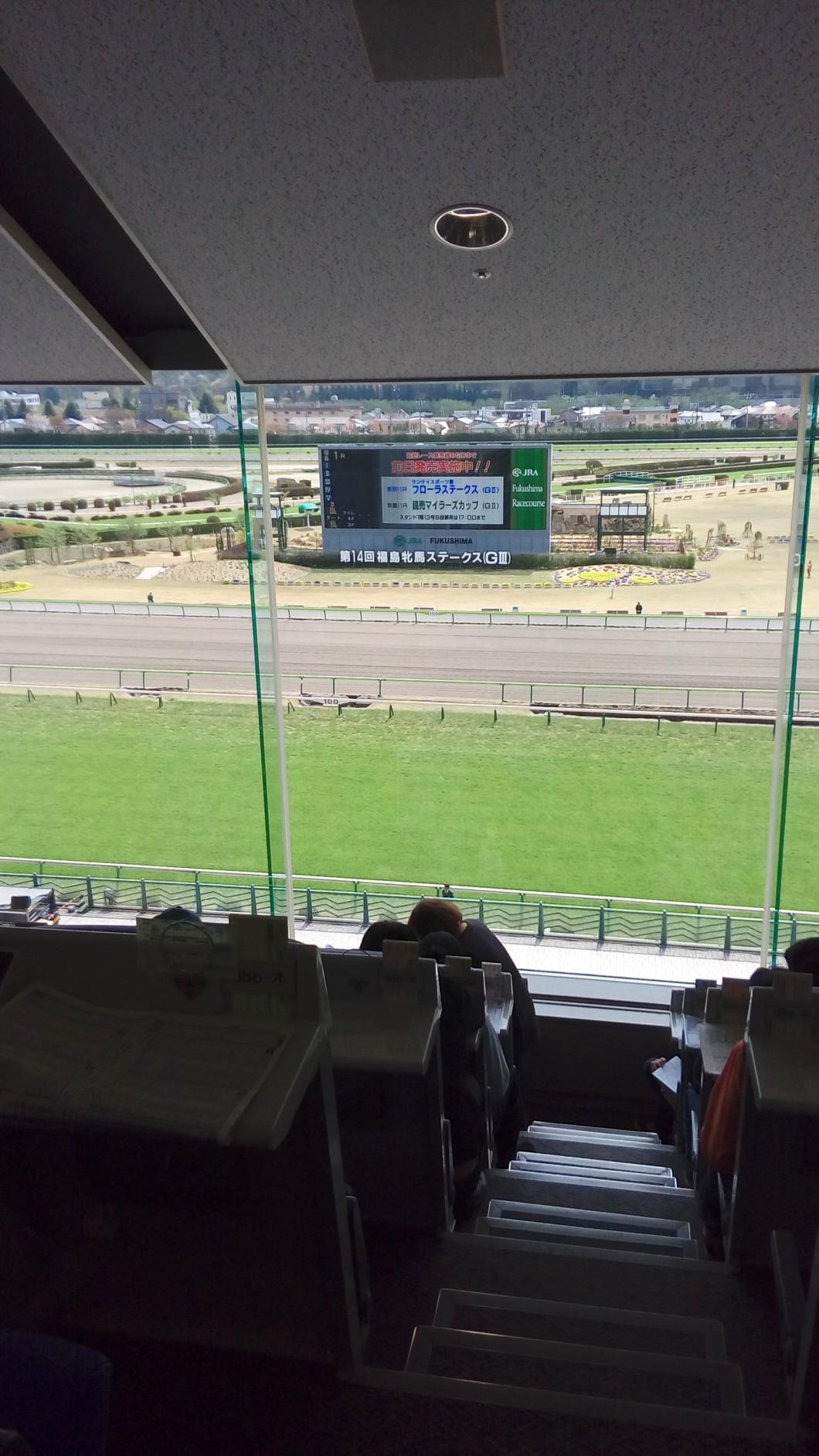 福島牝馬S2017指定席