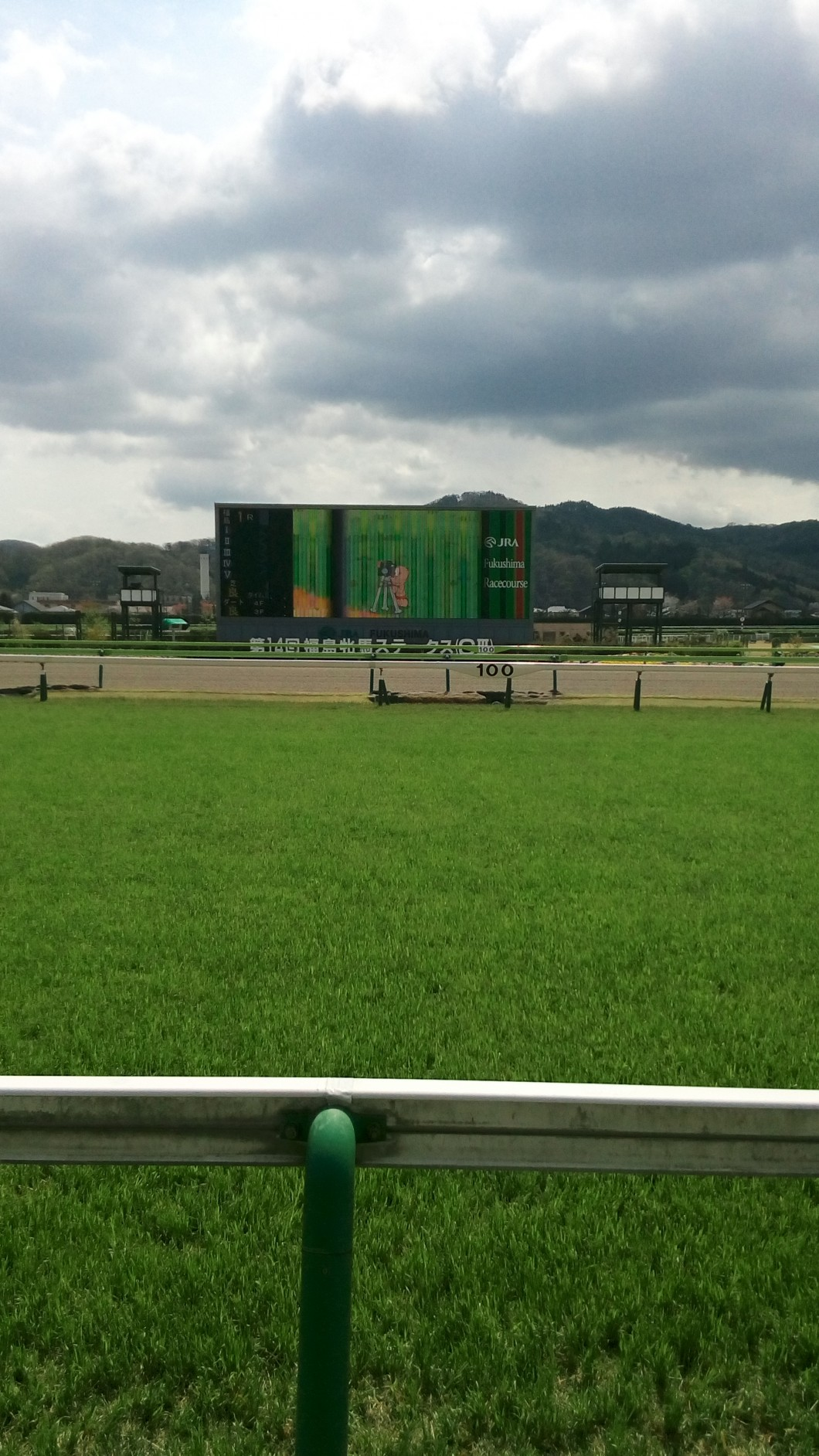 福島牝馬S2017ターフビジョン