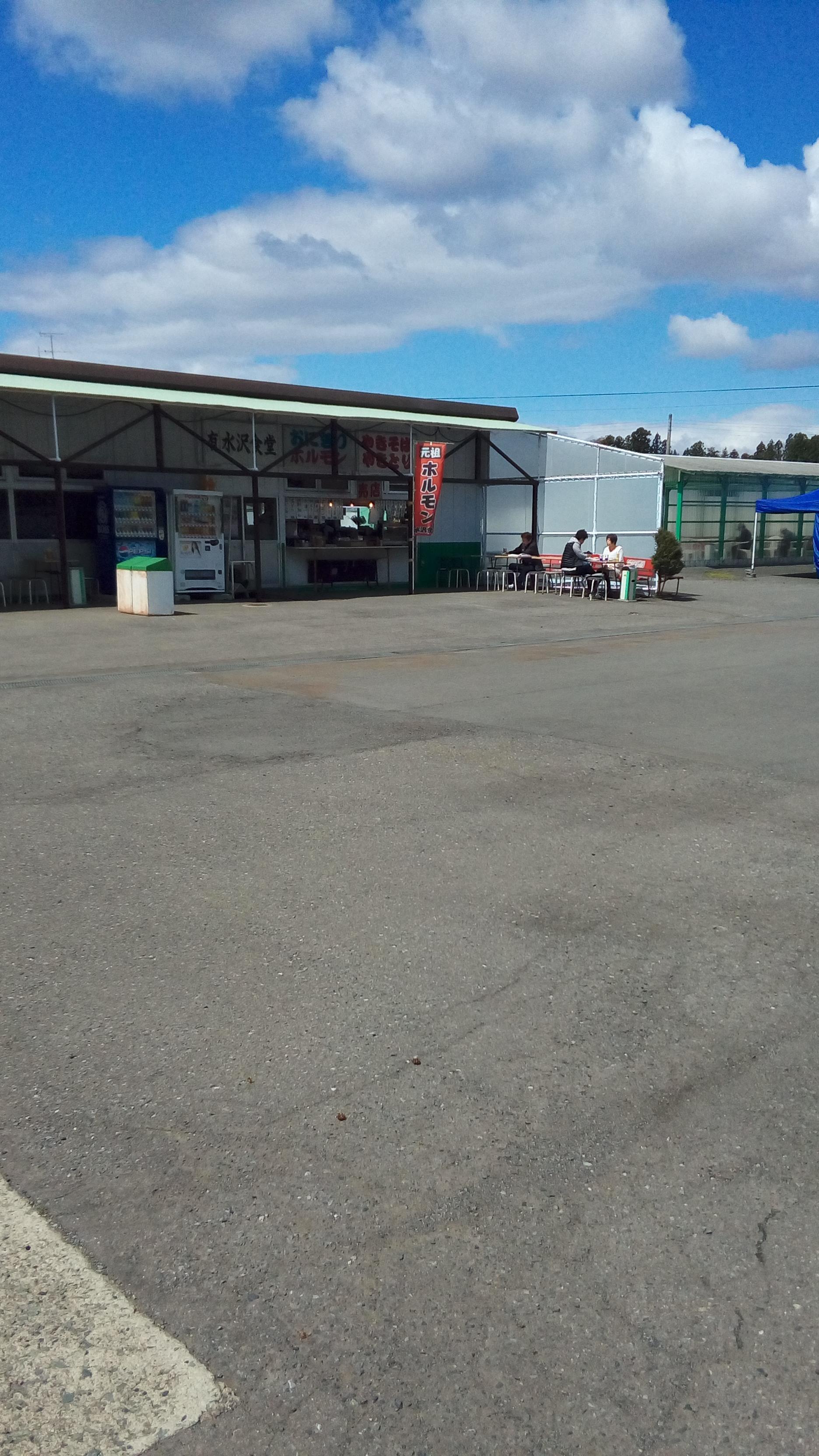 水沢競馬場食堂