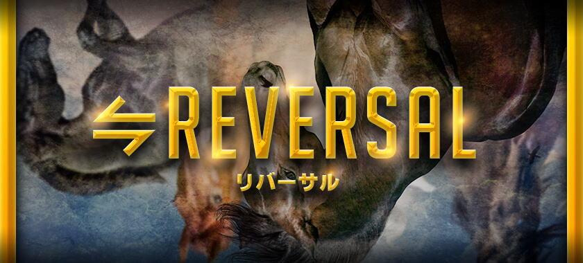 EXTRA-REVERSAL