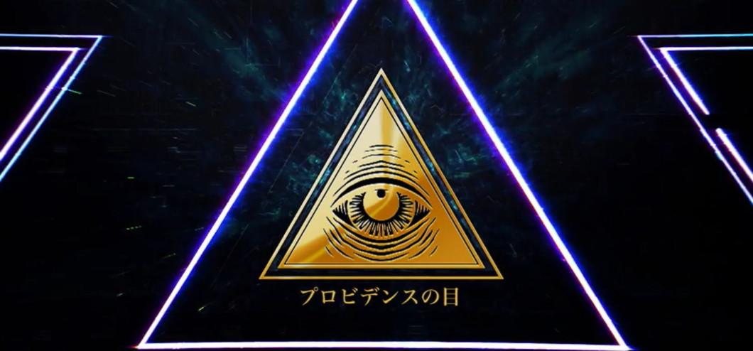 OASIS-プロビデンスの目-