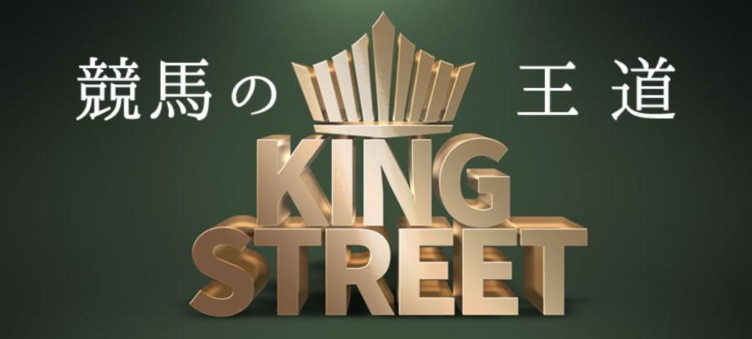 OASIS-KING STREET-